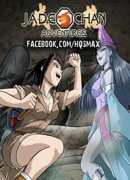 Jade Chan Adventures 2