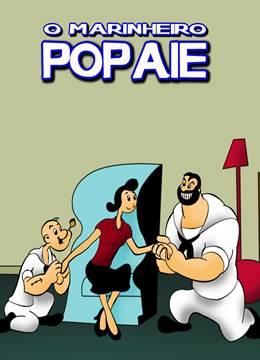 Popeye o marinheiro dotado