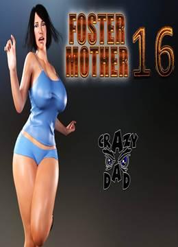 Sexo com a mãe adotiva 16