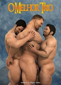 Boa foda gay entre amigos