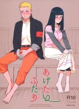 Naruto na buceta da Hinata